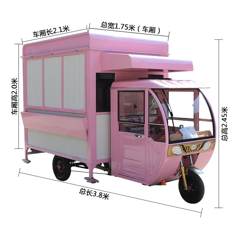 多功能小吃餐车 流动房车摆摊电动三轮车