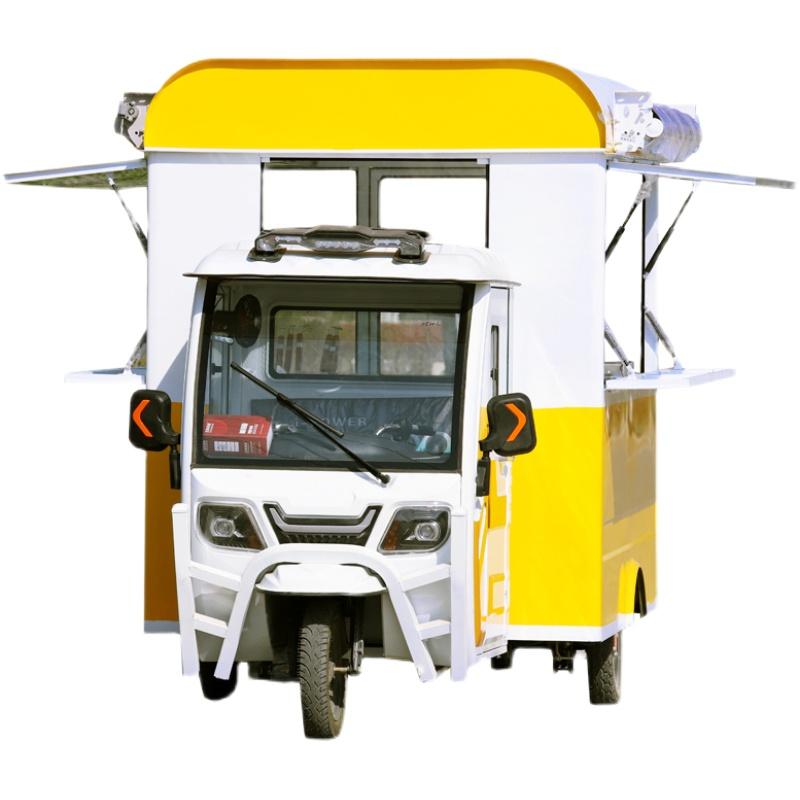 小吃车多功能餐车移动奶茶炸串车麻辣烫摆摊电动三轮房车