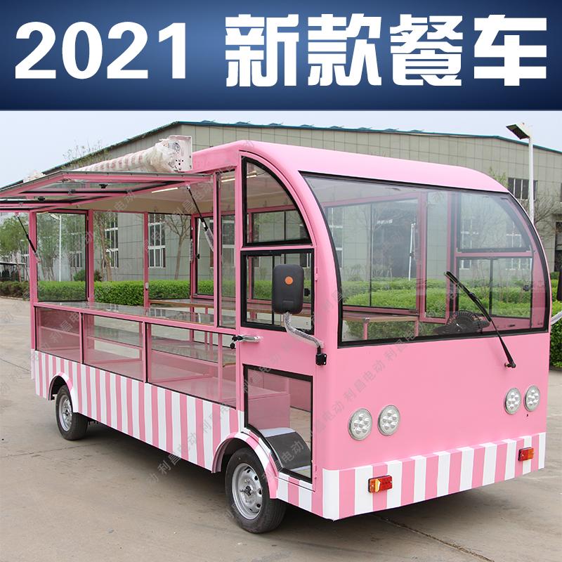 移动小吃车多功能餐车摆摊设备 电动快早餐房车