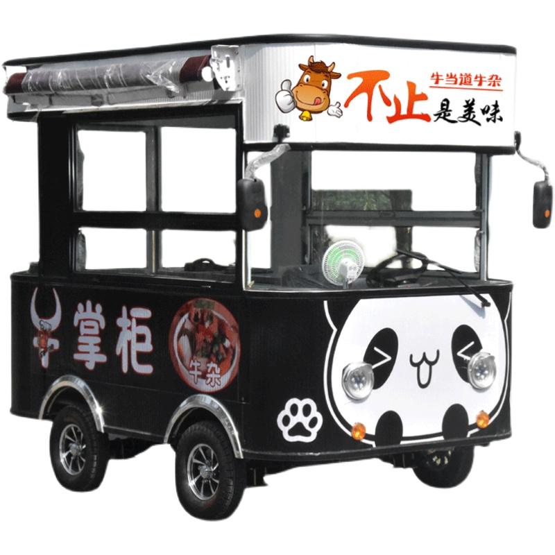 电动多功能移动小吃车 摆摊地摊餐车