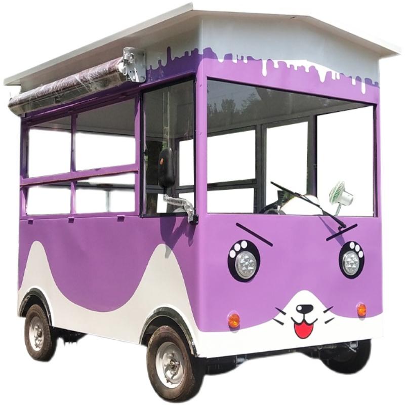 小吃车 多功能移动餐车 摆摊电动早餐炸串烧烤快餐车