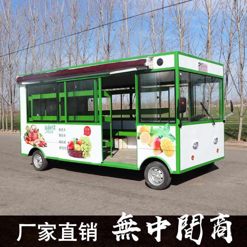 小吃车摆摊小推车 流移动房车多功能电动三轮车餐车
