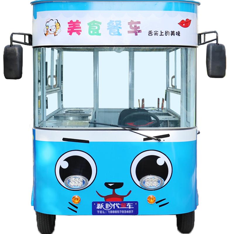 小吃车多功能餐车商用电动四轮移动摆摊车