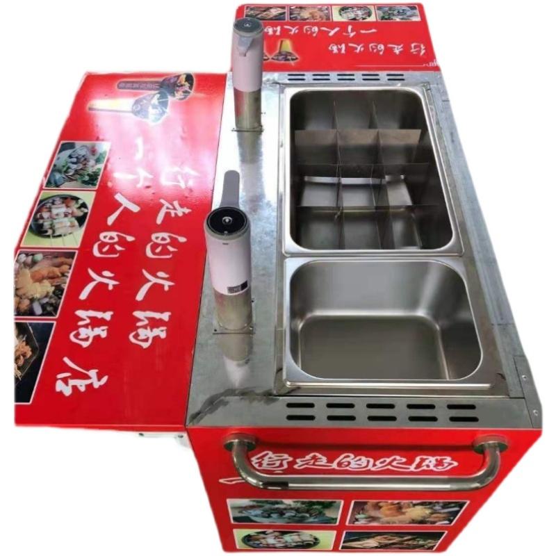 网红奶茶火锅杯 摆摊设备冒烟冷饮机器创业小吃车
