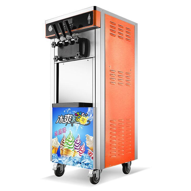 冰淇淋机商用小型台式摆摊家用三色雪糕机冰激凌机