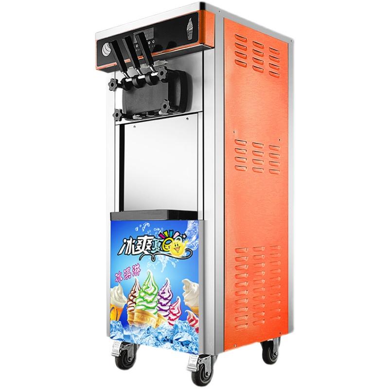 冰淇淋机商用小型全自动摆摊甜筒雪糕机冰激淋机器