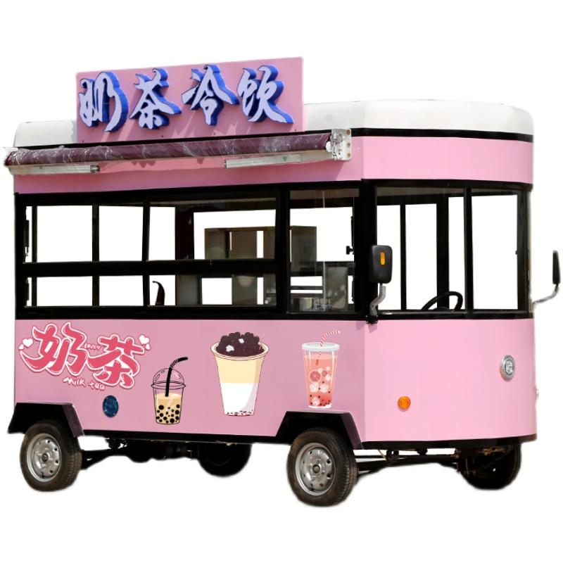 多功能电动早餐车夜市摆摊小吃车冰淇淋奶茶车