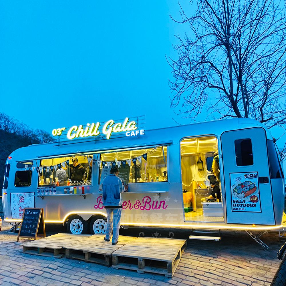 定制移动咖啡车奶茶车冰淇淋车  商用多功能美食车餐车