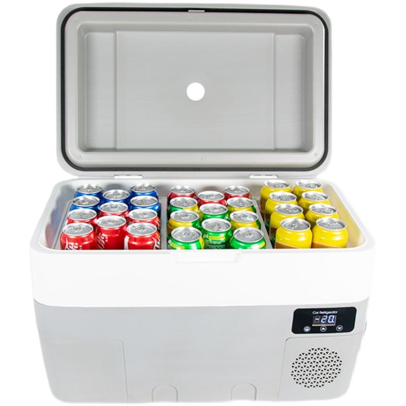 千里冰车载冰箱压缩机车家两用1汽车小冰箱冷藏冷冻