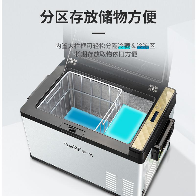 新飞25L车载冰箱制冷压缩机 冷冻冷藏汽车大货车专用