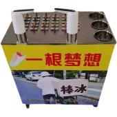 网红一根梦想棒冰机器 冷饮雪糕手工老冰棍商用创业设备