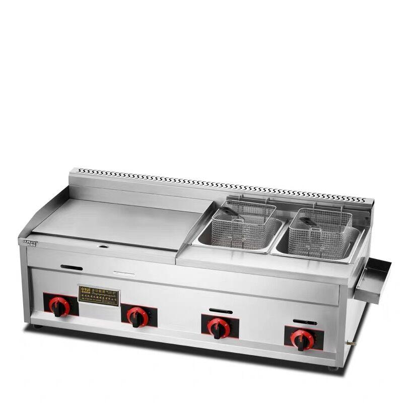 铁板烧商用烧烤摆摊煮串杂粮煎饼锅油炸扒炉 多功能餐车