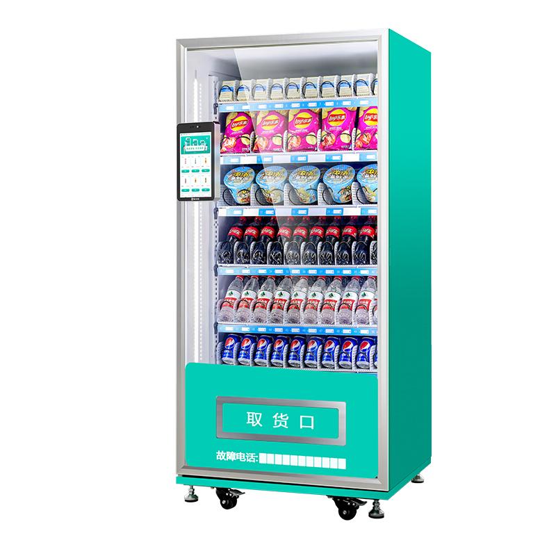 智购科技商用扫码自动售货机刷脸售卖自助无人超市
