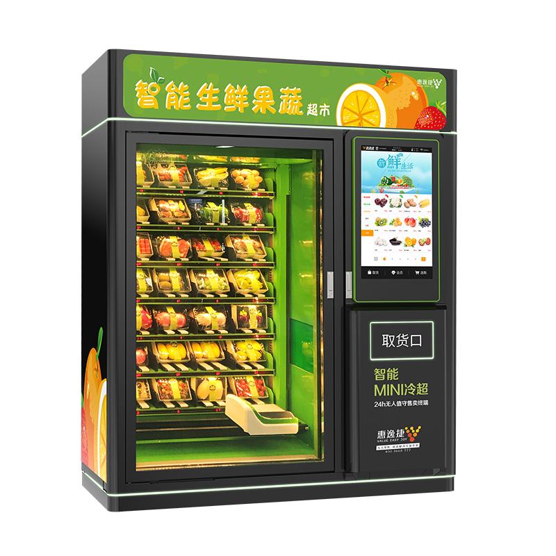 自动售货机蔬菜水果扫码无人超市 24小时便利店贩卖机