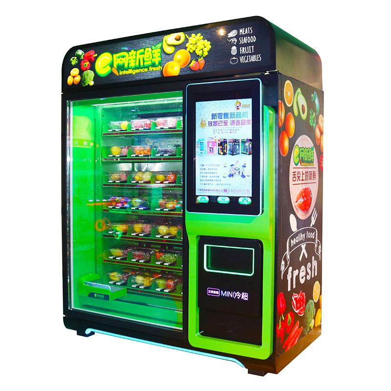 生鲜水果冷冻自动售货机 智能自助售卖机
