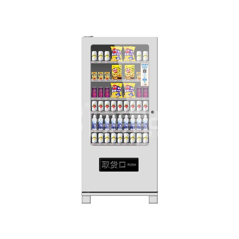 快易点饮料零食智能无人超市 单柜自动售货机