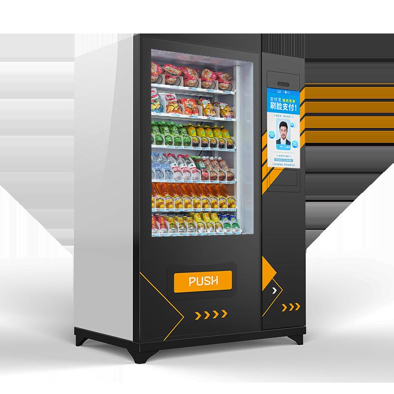 中科卓越自动售货机饮料贩卖机无人超市 小售卖机