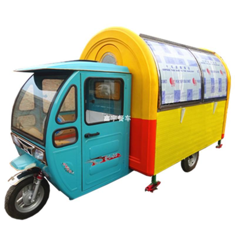多功能美食小吃车 流动摆摊餐车 电动三轮售货车