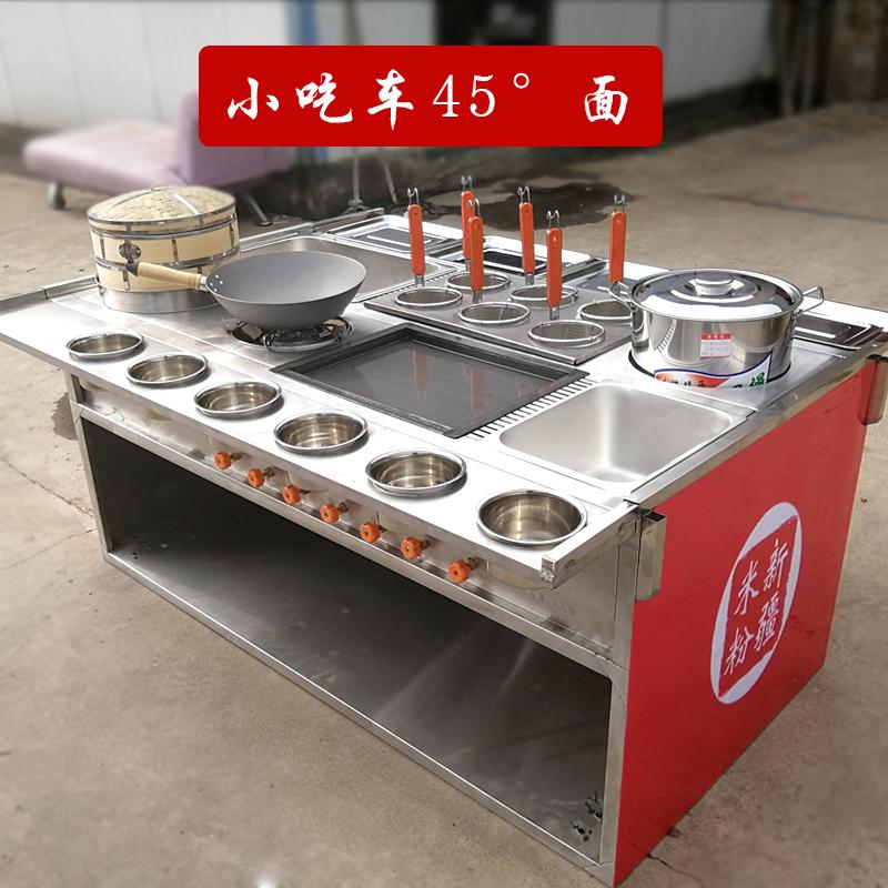 定制移动涮串烧烤铁板烧炒菜小吃车美食车