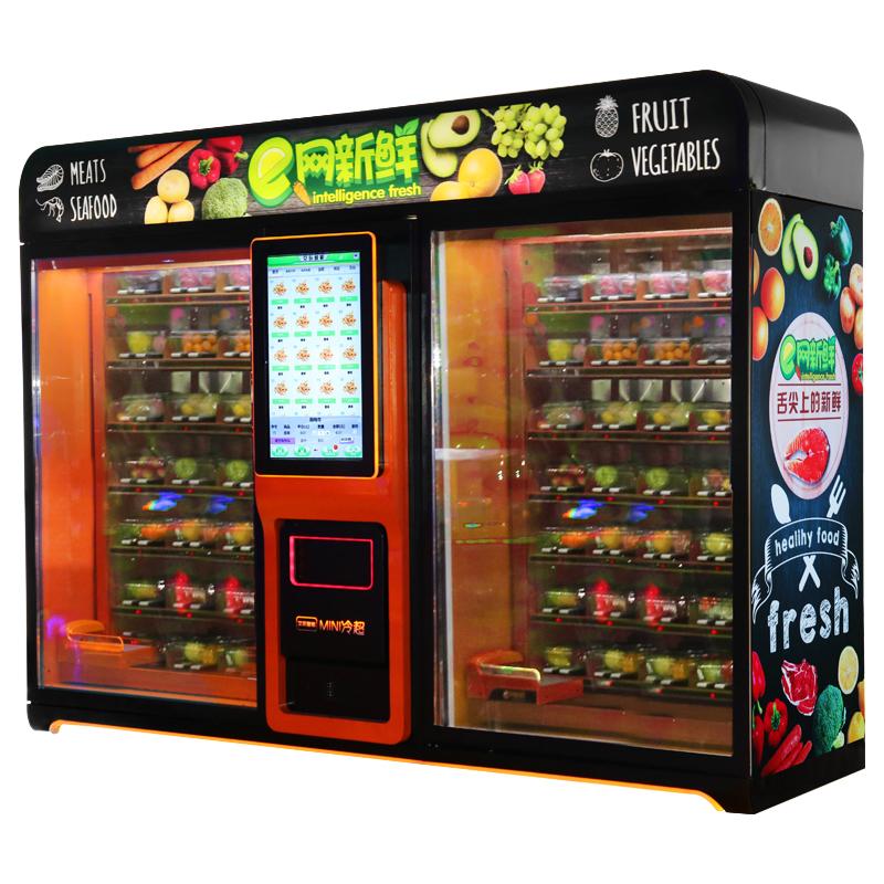智能生鲜柜无人果蔬售货机 商用24小时自助售卖机 定制