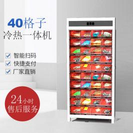 蜜果缘智能生鲜冷超自动售货机 扫码自助果蔬贩卖机