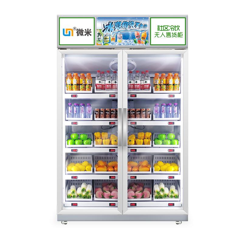 微米社区智能生鲜售货柜 扫码自助无人果蔬售货机