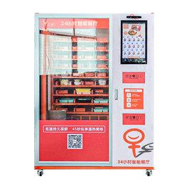 汉鲁加热盒饭自动售货机食品美食贩卖机