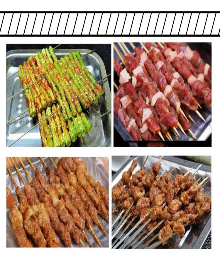 锦州烧烤技术配方视频教程特色腌料撒料炸串锡纸商用开店摆摊小吃