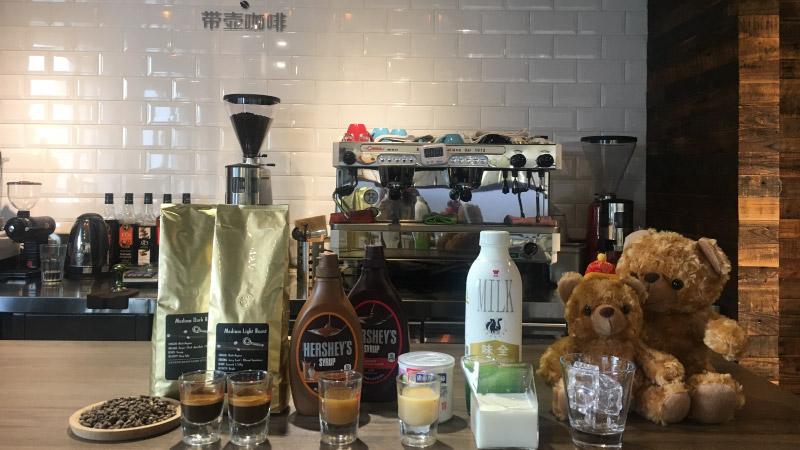 甜蜜高跟鞋咖啡冰沙 在线培训课程 饮品配方 开店菜单 视频教程